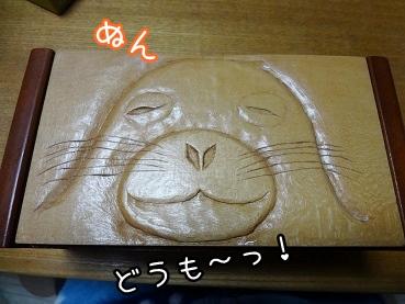 kinako1646.jpg