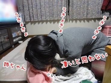 kinako1671.jpg