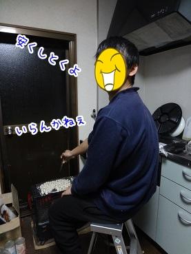 kinako1672.jpg