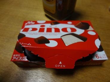 kinako1701.jpg