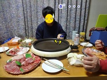 kinako1747.jpg