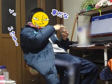 kinako1787.jpg