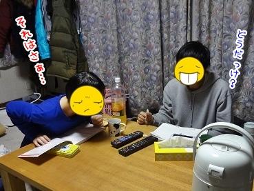 kinako1801.jpg