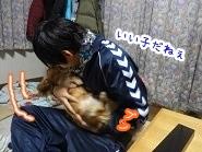 kinako1814.jpg