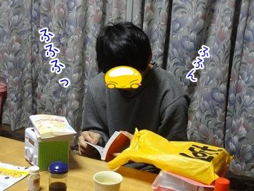 kinako1835.jpg