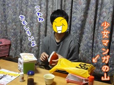 kinako1836.jpg