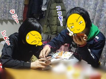 kinako2072.jpg
