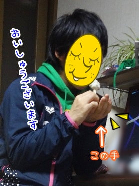 kinako2098.jpg