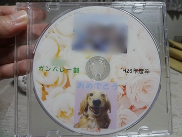 kinako2122.jpg