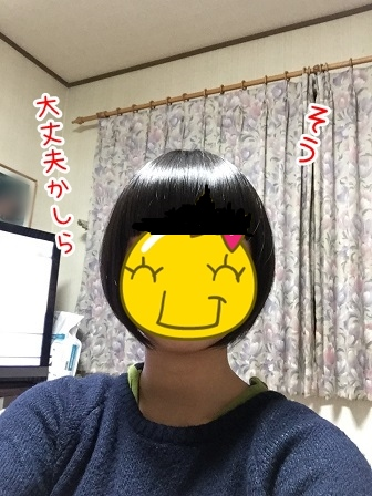 kinako2126.jpg