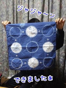 kinako2151.jpg