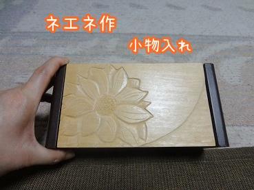 kinako2153.jpg