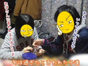 kinako2161.jpg