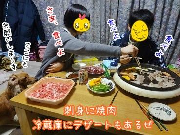 kinako2232.jpg
