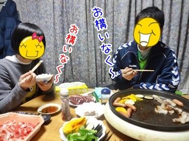 kinako2233.jpg