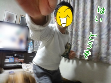 kinako2249.jpg