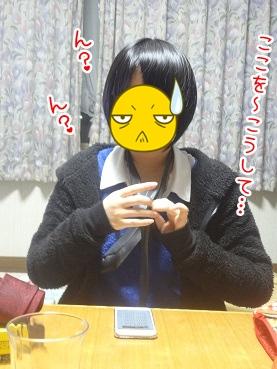 kinako2265.jpg