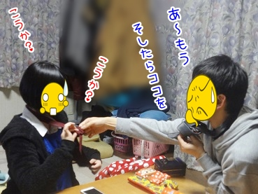 kinako2267.jpg