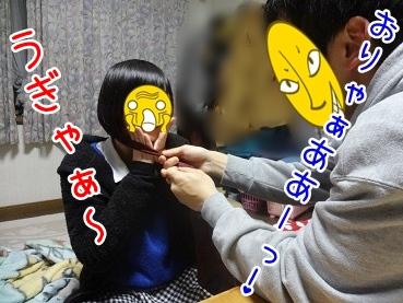 kinako2271.jpg