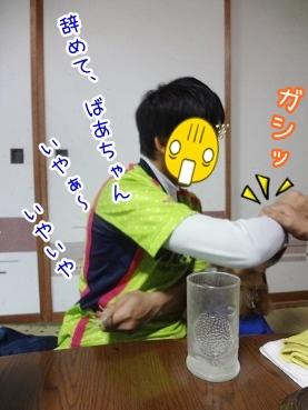 kinako2437.jpg