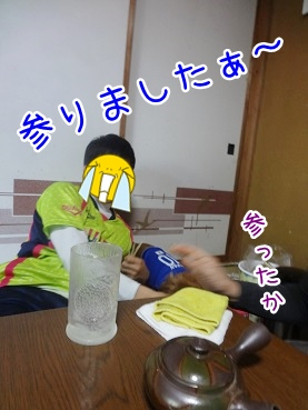 kinako2441.jpg