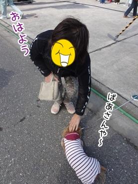 kinako2471.jpg