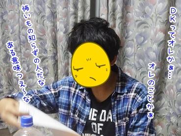 kinako2602.jpg
