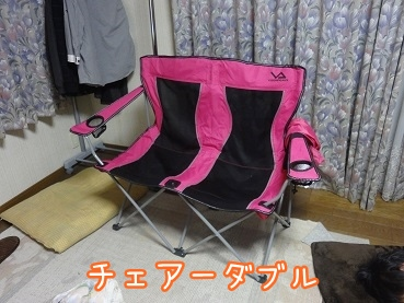 kinako2611.jpg
