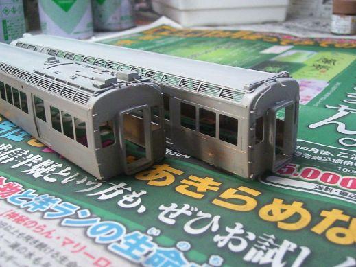 マッハ 阪急1010