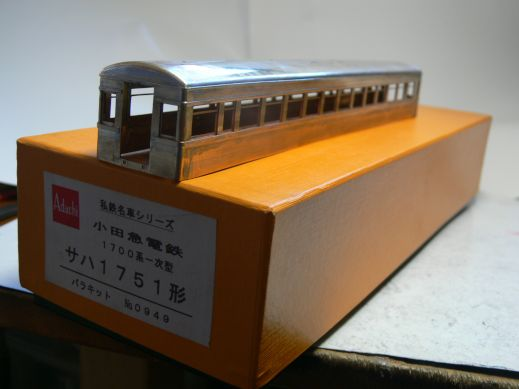 アダチ 小田急1700 ロマンスカー