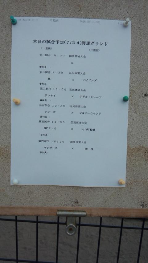 DCF000011.jpg