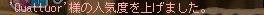 Qs_20150721014019ea9.png