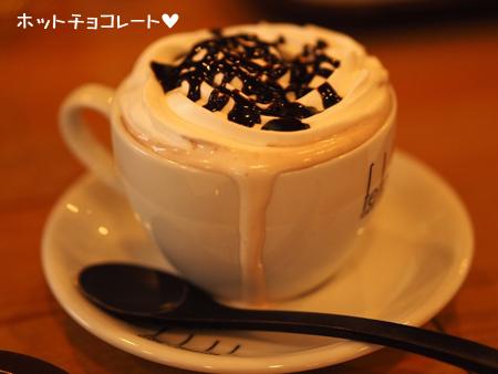 S__9117705.jpg
