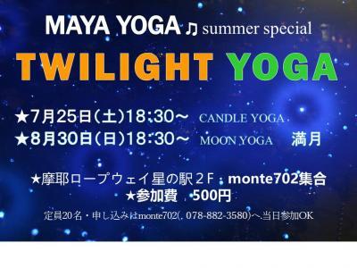 MAYA+YOGA+natu+_convert_20150707225417.jpg