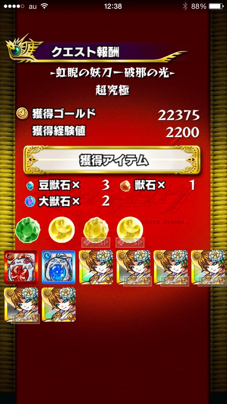 fc2blog_2015010715140835d.jpg