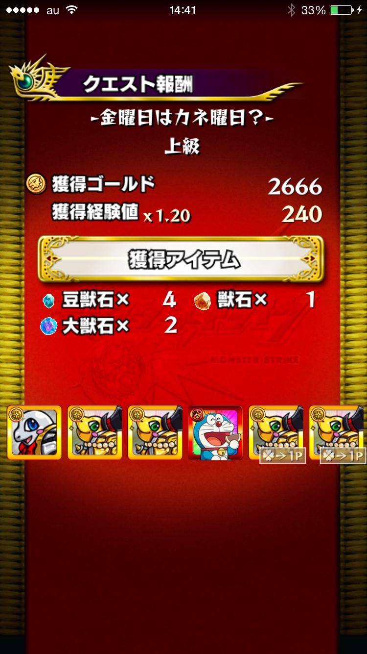 fc2blog_20150306144501549.jpg