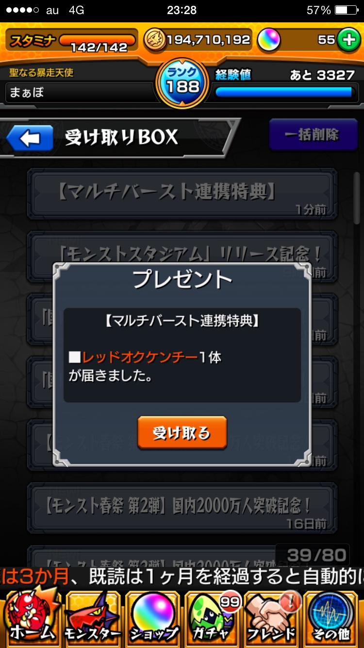 fc2blog_20150501154208891.jpg