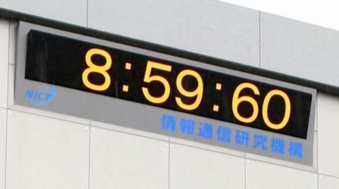 150701 閏秒-2