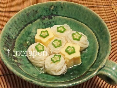 150707 七夕素麺