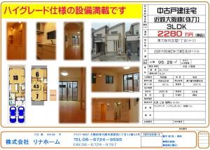 ^2280-kizuri-dream-