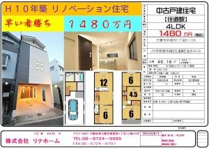^1480-nakagaito-1-5