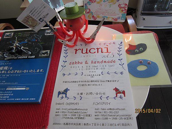 RUCNI.jpg