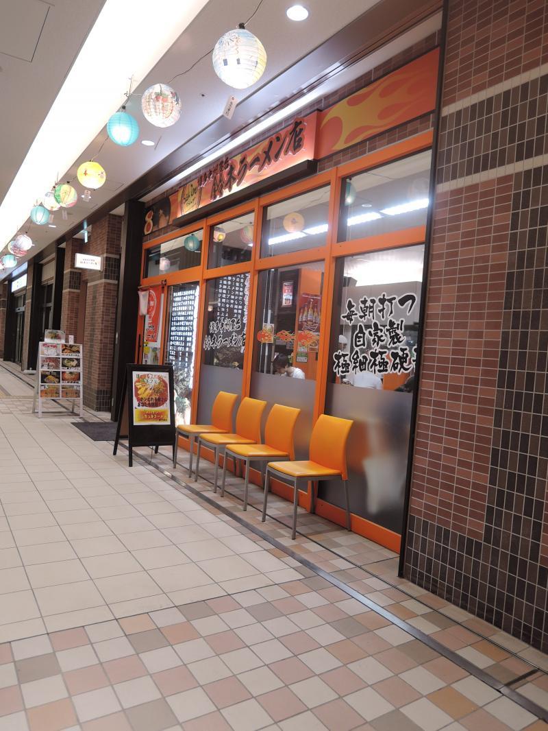 博多中洲屋台鈴木ラーメン店