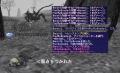 Baist vs 獣(敗北).png