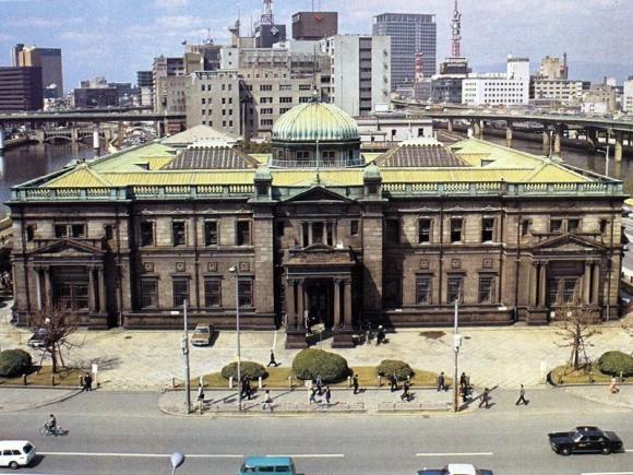 日本銀行大阪支店 1970年代