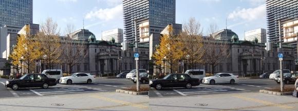 日本銀行大阪支店(交差法)