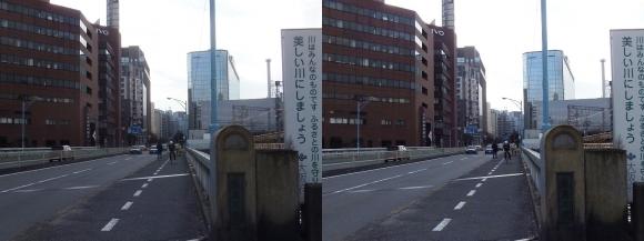 寝屋川橋①(平行法)