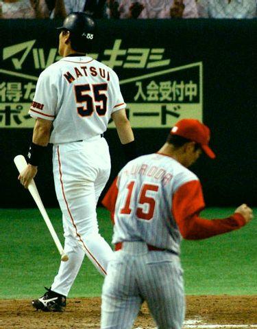 02年9月7日、巨人・松井秀喜(左)を見逃し三振に打ち取りガッツポーズの広島・黒田博樹