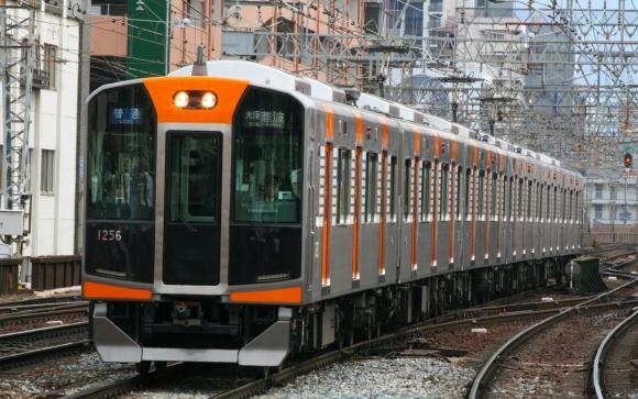 阪神電車 三ノ宮~難波 快速急行