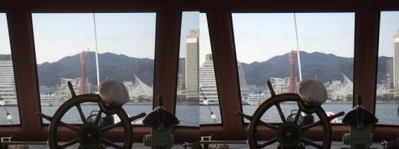 ファンタジー号からの眺め メリケンパーク④(平行法)